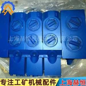 上海天地掘进机配件右前支架生产厂商电话款式新颖