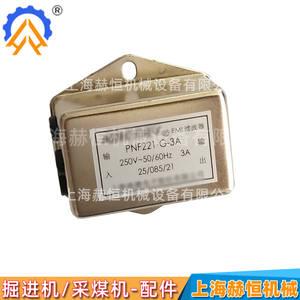 上海天地掘进机配件过渡阀块定制非标定制