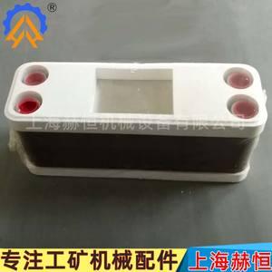 上海天地掘进机配件泄油块价格表保质保量